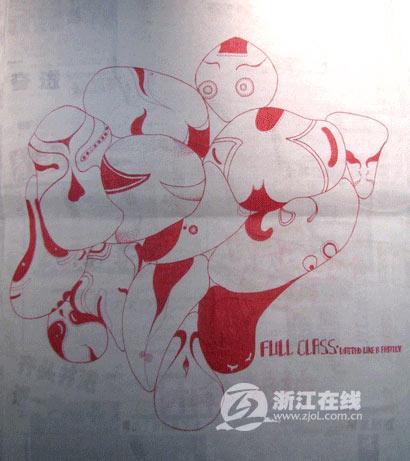 靳埭强设计奖07大学生平面设计比赛获奖作品展