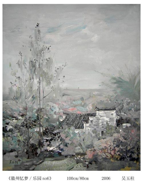 徽州忆梦-失乐园no7(油画)